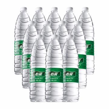 怡宝 纯净水,1.5L*12瓶 箱装