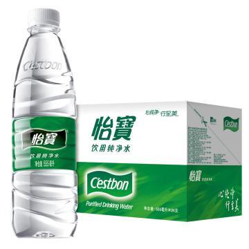 怡宝 纯净水,555ml*24瓶 箱装