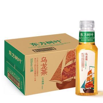 农夫山泉 东方树叶乌龙茶,500ml*15瓶 箱装(按箱起售)