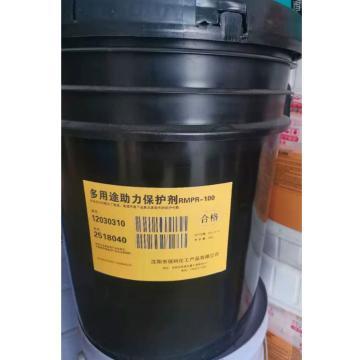 瑞码化工 ,多用途助力保护剂,RMPR-100,16公斤/桶