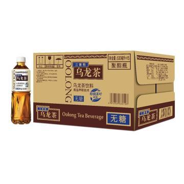 三得利 乌龙茶无糖,500ml*15瓶 箱装(按箱起售)