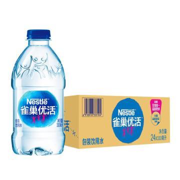 雀巢 优活饮用水,330ml*24瓶 箱装(按箱起售)