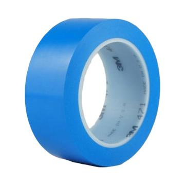 西域推荐 无尘胶带,定制,宽10mm,33m,蓝色
