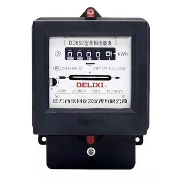 单项电表 规格 40A 销售单位:个
