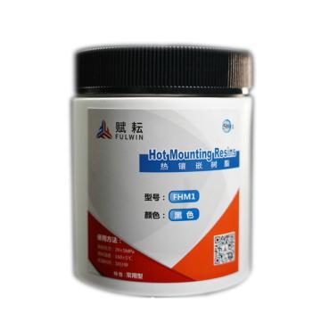 赋耘 热镶嵌料,500克,FHM1,黑色细粉,201001140F