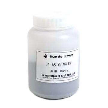 三德科技 片状石墨粒,规格250g,适用型号SDAF-TY,订购货号4000945