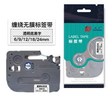 硕方 标签色带,L-W151 透明底黑字 24mm 缠绕式