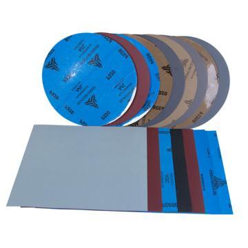 赋耘,金相专用砂纸,230mm×280mm,氧化铝,100片/包,P800,3030000800B