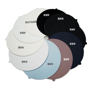 赋耘 抛光布,普通真丝绒,Φ250mm,25片/包,316200002B