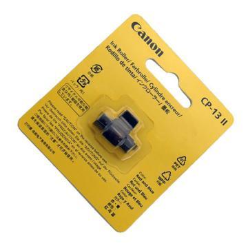 佳能 MP120-DLE,可打印计算器配套墨轮Cp13