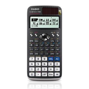 卡西欧 中文函数科学计算器,FX-991CN X 黑色