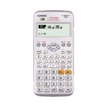 卡西欧 科学函数计算器,FX-82CN X 白色