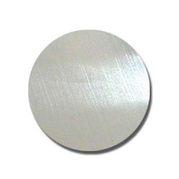 烟环 设备标牌,(圆)STOP