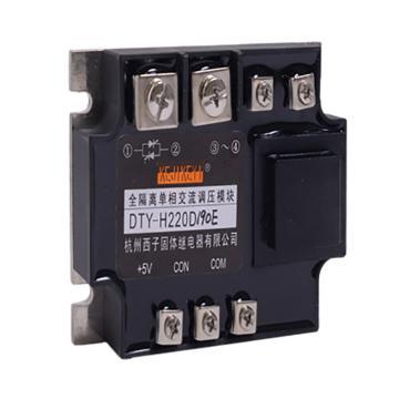 三德科技 调压模块,规格DTY-H220D15E,适用型号SDTGA-TY,订购货号3018423