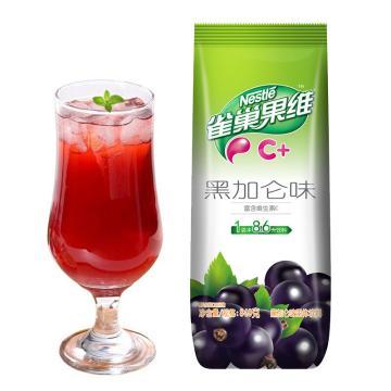 雀巢(Nestle) 冲饮果汁,840g 果维C黑加仑味 袋装