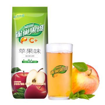 雀巢(Nestle) 冲饮果汁,840g 果维C苹果味 袋装