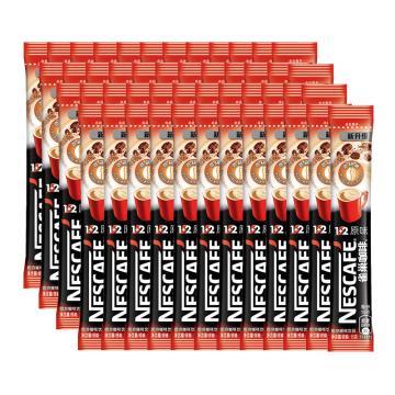 雀巢(Nestle) 咖啡 1+2原味,15g*100条 袋装