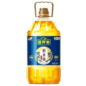 福临门 营养家 稻米油,5L 中粮出品 (一件代发)