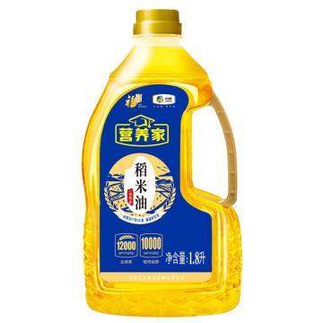 福临门 营养家 稻米油,1.8L 中粮出品 (一件代发)