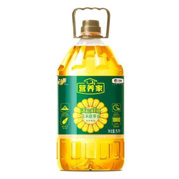 福临门 营养家 玉米胚芽油,5L 两小时鲜胚即榨 中粮出品 (一件代发)