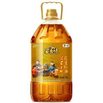 福临门 家香味 沂蒙土榨花生仁油,5L 中粮出品 (一件代发)
