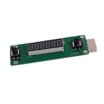 三德科技 贴膜按键,规格SDTGA6000V.01-005-S2,适用型号SDTGA6000,订购货号3007531