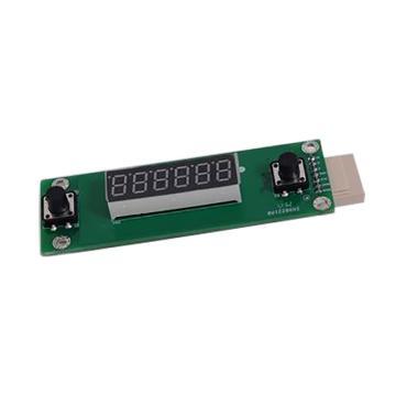 三德科技 贴膜按键,规格SDTGA6000A-005-S2,适用型号SDTGA6000,订购货号3007511