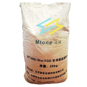 迈通 脱硫增效剂,MT4082,25kg/袋