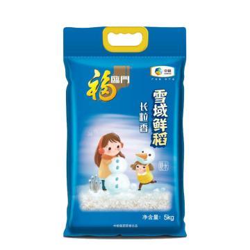 福临门 雪域鲜稻长粒香大米,5kg 中粮出品 (一件代发)