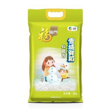 福临门 雪域鲜稻 软糯香米,5kg 中粮出品 (一件代发)