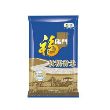 福临门 软糯香米,500g 自然农产 清香扑鼻 饱满晶莹 中粮出品 (一件代发)