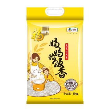 福临门 妈妈的饭香米,5kg 中粮出品 (一件代发)