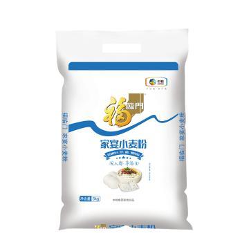 福临门 家宴小麦粉,5kg 中粮出品 (一件代发)