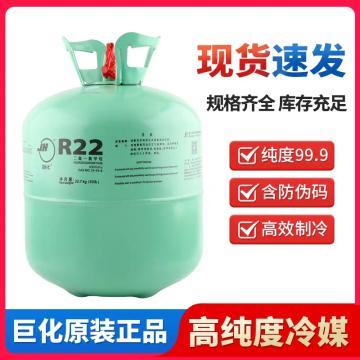 三氨基甲烷,10kg/瓶