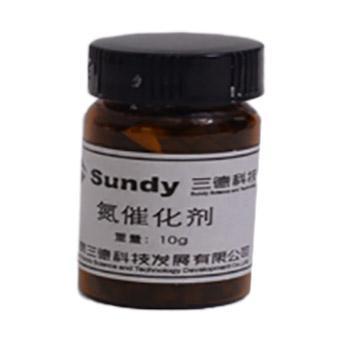 三德科技 氮催化剂,规格50g\瓶,适用型号SDCHN435,订购货号3020735