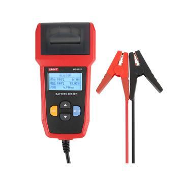 优利德 汽车蓄电池测试仪,UT675A