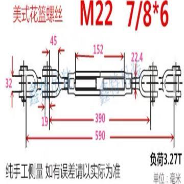 花篮螺栓,M22 UU型