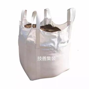 吨袋,2-3吨
