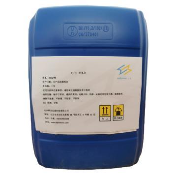 迈通 除氟剂,MT-F1,25kg/桶