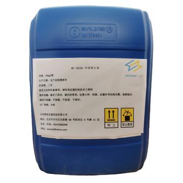 迈通 环保抑尘剂,MT3020b,25kg/桶