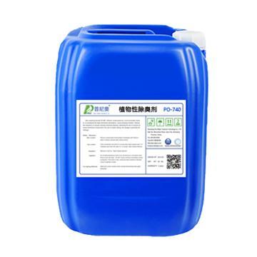 普尼奥 植物性除臭剂,25kg/桶