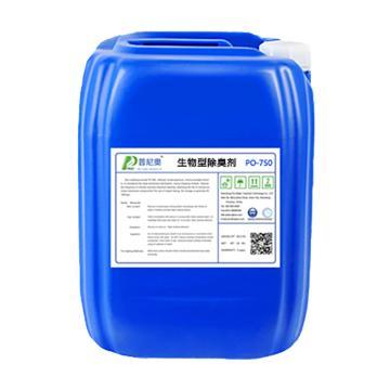 普尼奥 生物型除臭剂,25kg/桶
