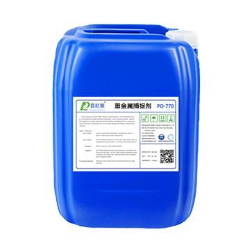 普尼奥 重金属捕捉剂,25kg/桶