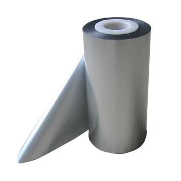 沈阳防锈 VPF真空包装膜(铝塑复合),SF/VPF-B-160,W1m*L250m*厚0.16mm(可定制),本色