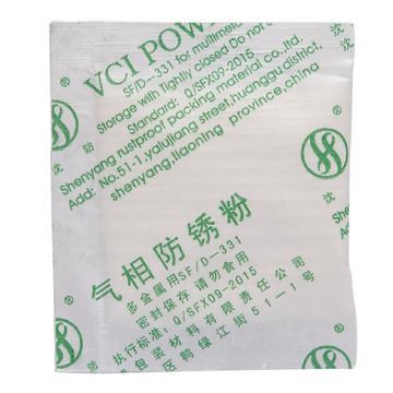 沈阳防锈 多金属用气相防锈粉,SF/D-331,5g/包,3000包/箱,包装可定制
