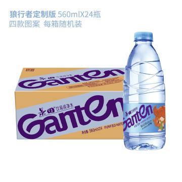 景田 饮用纯净水,560ML*24 箱装
