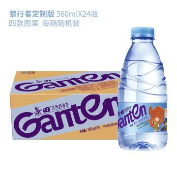 景田 饮用纯净水,360ML*24 箱装