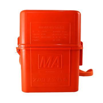 正安 隔绝式压缩氧气自救器(面罩式),ZYX45(B)煤安证号MLA210006
