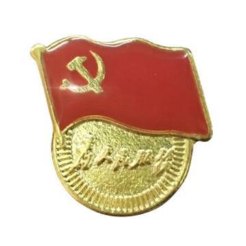 国产 党徽 2*2.5cm 100个/包 单位:包