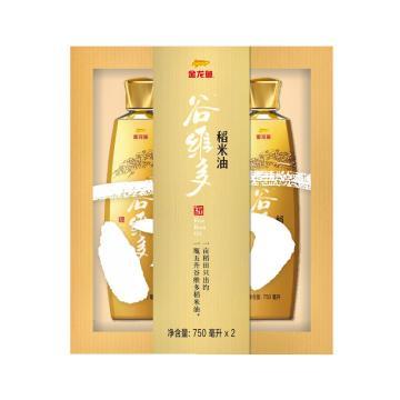 金龙鱼 谷维多 稻米油,750ML*2 礼盒装